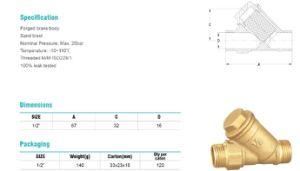 구리 색깔 FT1003를 가진 위조된 금관 악기 필터