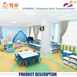 La guardería guardería Guardería de niños el mobiliario escolar