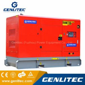 Бесшумный тип основная Мощность 50 квт мощности двигателя дизельного двигателя Cummins генераторная установка