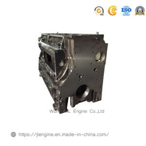 [كرتربيلّر] قطّ 3116 أسطوانة قارب هندسة معدّ آليّ
