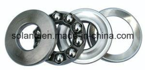 Los cojinetes de bolas de empuje 53206u 5320753207 u 53208 u 53209 5320853209u