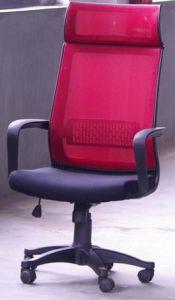 Chaise De Bureau Directeur Executif President Ps 707a Chaise De