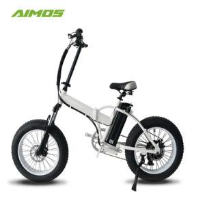 20 pulgadas de la grasa plegable bicicleta plegable Ebike eléctrico