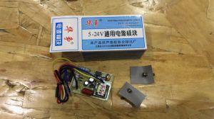 110W 차 전원 변환 장치 또는 소형 전력 공급 또는 소형 ATX PSU Elb110d7600