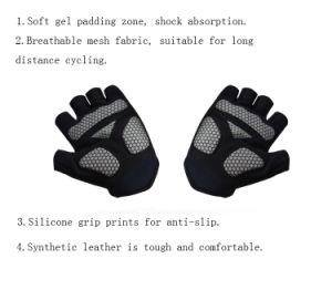 [جم] درّاجة إصبع نصفيّة ينهي هلام [بدّينغ] درّاجة سليكوون [أنتي-سليب] رياضة قفاز