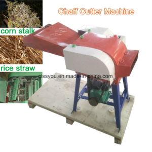 中国の米のわらの茎の籾殻の草カッターの打抜き機