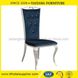 別のカラーおよびステンレス鋼フレームが付いているStailessの鋼鉄現代椅子