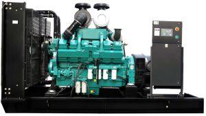Generatore diesel di energia elettrica del gruppo elettrogeno di Cummins 4BTA3.9-G2 50kw 62.5kVA
