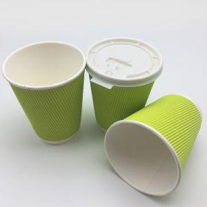 Logotipo personalizado descartáveis impressas com isolamento de café quente Ripple copos de papel de parede