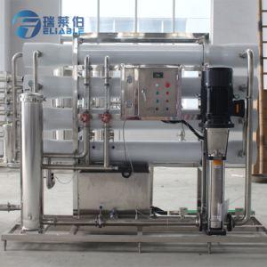 中国の逆浸透フィルター飲料水の処理場の製造者