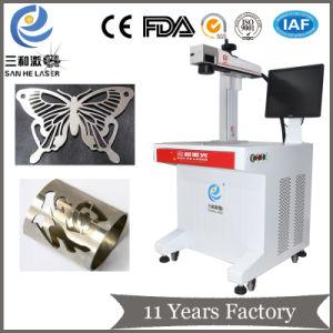 70W YAG лазер волокон маркировки/машины для резки металла