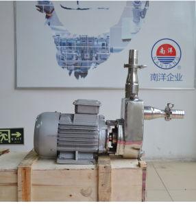 Китай высокое качество Self-Priming центробежный насос для перемещения