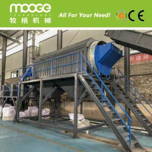 熱い販売の無駄のプラスチックリサイクル機械