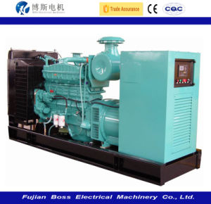 50Hz 60kw 75kVA insonorisées Water-Cooling silencieux alimenté par le moteur Cummins Groupe électrogène Diesel Groupe électrogène Diesel