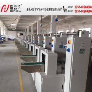 Столовые приборы автоматического бумаги вниз подушку упаковочные машины (ZP2000)
