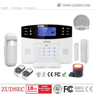 無線機密保護の強盗のホーム侵入者の盗難防止アラーム