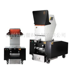 Jinhengliのプラスチックシュレッダー強力な機械(QL-400)