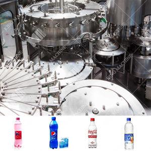 アルミ缶の炭酸飲料の満ちるライン