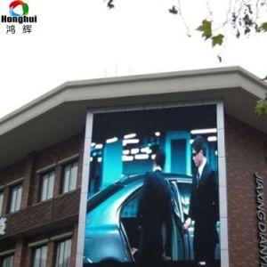 prix d'usine haute résolution P6 Outdoor plein écran LED de couleur pour la construction de la publicité