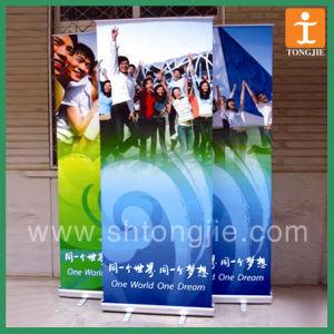 アルミニウム転送しなさい表示、陳列台を、転送する旗の印刷(TJ-002)を