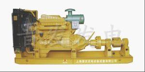 De landbouw Reeksen van de Generator (Macht Range58.8-280KW)