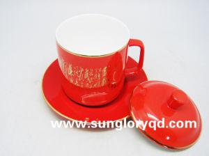 GB006の骨灰磁器の赤い帽子コップ
