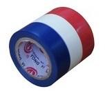 Fita adesiva da isolação elétrica do PVC com certificação do UL