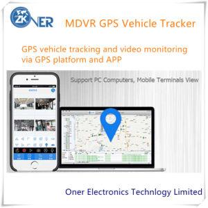 Школьный автобус в формате HD видео систем мониторинга и отслеживания GPS