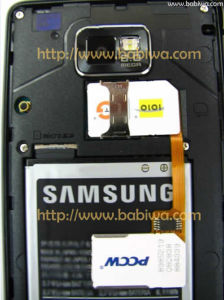 Doppel-SIM Adapter für Samsung-Galaxie (BW-3CL-4)
