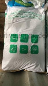 二カルシウム隣酸塩18%Min粉の供給の等級(DCP)