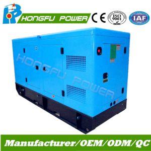 Potência de 120 kw/150kVA Surper gerador diesel silenciosa com motor Sdec Shangchai