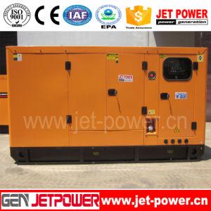 50 ква портативные звукоизолирующие дизельного двигателя Cummins электрический генератор