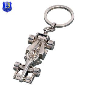 승진을%s 3D 디자인 금속 열쇠 고리