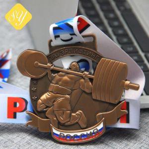 Qualitäts-militärische kundenspezifische Medaille