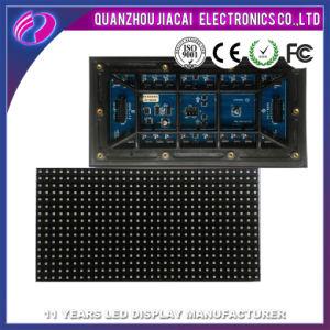 P8 옥외 풀 컬러 SMD 발광 다이오드 표시 모듈