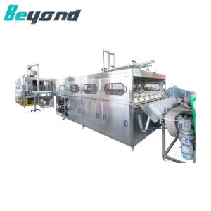 Вращающийся пластиковых бутылках заполнения уплотнение механизма (QGF-450)