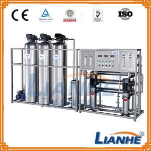 O sistema de tratamento de água de osmose inversa para o perfume do filtro de produtos cosméticos