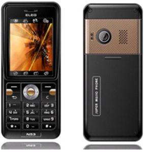 Cartão duplo SIM Telefone celular com Dual Standby (T200)