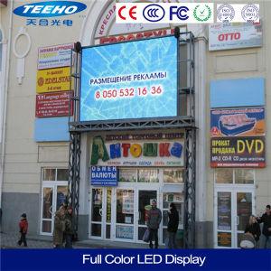 Grand P 10mm publicité de plein air pleine couleur Affichage LED de Plaza, 160 × 160 mm RoHS CCC
