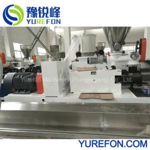 El suministro directo de fábrica Sjsz 80/156 tubería de PVC máquina extrusora de plástico para tubo de alcantarillado