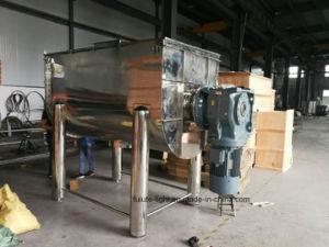 水平のステンレス鋼の粉のリボンの混合機か二重リボンのミキサー