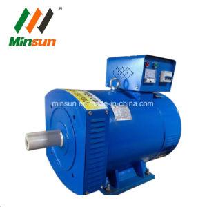 Alternatore della STC per il gruppo elettrogeno diesel