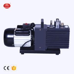 熱い販売の多目的小型電気回転式ベーンの真空ポンプ