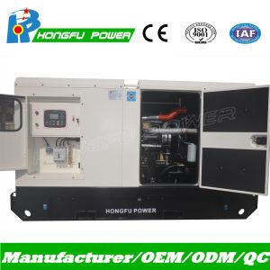 50kVA 40kw 50Hz Yangdongのディーゼル無声発電機セット