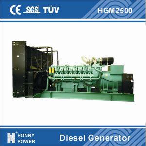 中間の速度の発電機1200rpm (HGM1000-HGM2500)