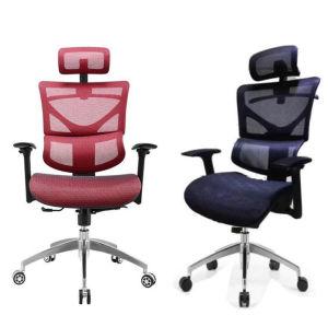 Giro de la fábrica ergonómica de malla completa Silla de oficina ejecutiva con reposacabezas ajustable