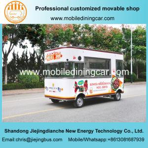 Attrayant d'aliments de restauration mobile chariot avec équipement de cuisson complète