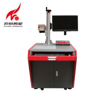 アルミニウムステンレス鋼の販売のPVC管のための明るい検流計レーザーのマーキング機械
