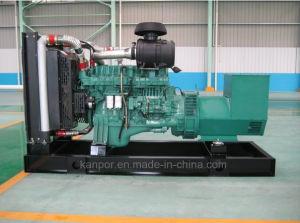 FAW 22,5kVA 18kw grupo gerador a diesel, boa escolha com alta qualidade Generador Powered by FAW-Xichai com ISO/Ce/SC/CIQ Certificados