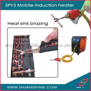 Для мобильных ПК индукционного нагревателя